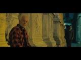 Неоконченный роман / Impardonnables (2011), реж.Андре Тешине