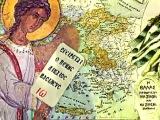 Пророчества афонского старца Иосифа Ватопедского